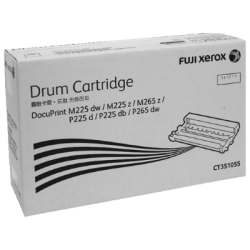 Fuji Xerox CT351055 Drum Unit Compatible