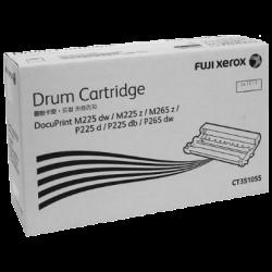 Fuji Xerox CT351055 Drum Unit Compatible