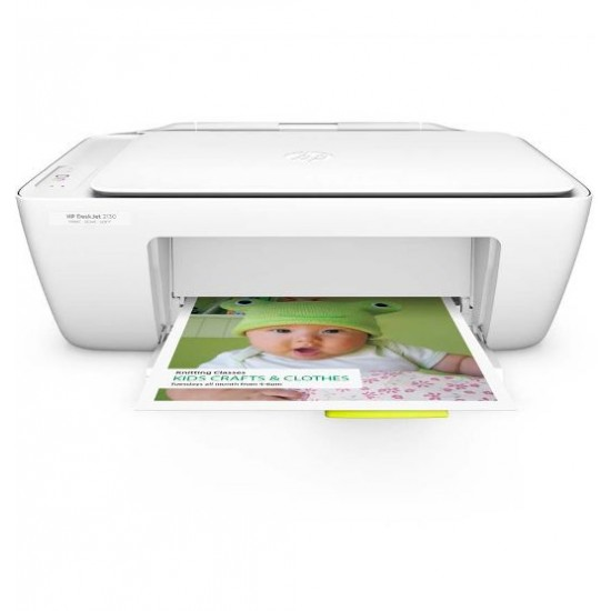 HP DeskJet 2131 20ppm A4 Multifunction Inkjet Printer